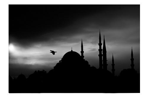 ISLAM – EINE EINFÜHRUNG